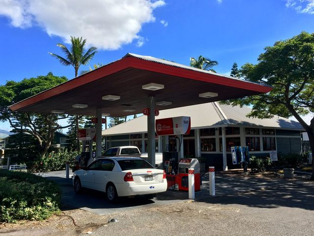 Chevron gasoline on Waikoloa