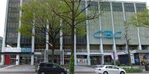 CBC Building Nagoya