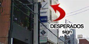 Desperados Sign