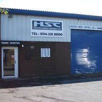 HSC store