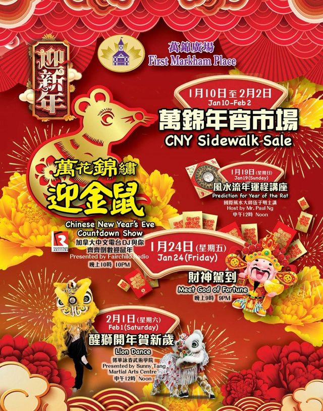 Chinese New Year Celebrations at First Markham Place