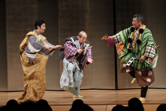 Kyogen Performance