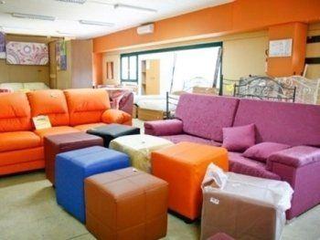 divani e mobili