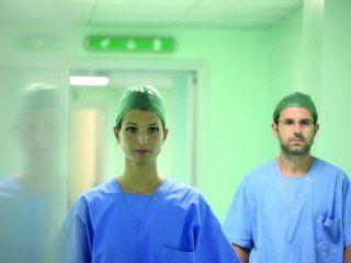Reparto ospedaliero