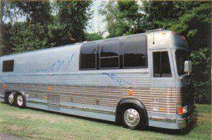 About Vulcan Coach Corporation | Midfield, AL