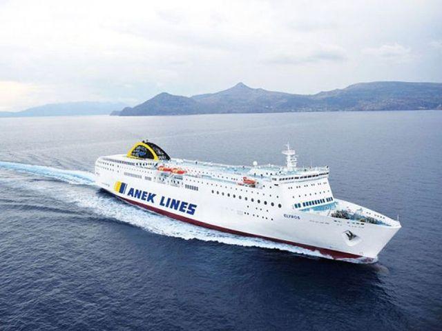 trasferimenti da e per porti navali a Salsomaggiore Terme, PR