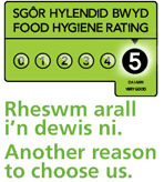 Food hygiene rating logo