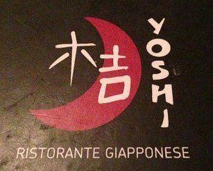 YOSHI-LOGO
