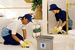 Maid Service Buffalo, NY