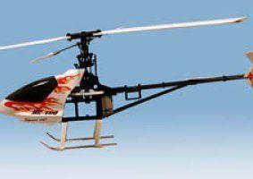 un elicottero bianco con delle fiamme arancioni visto di lato