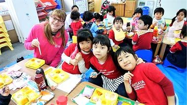 Preschool lunch in Nagoya