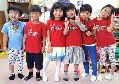 Preschool students in Nagoya