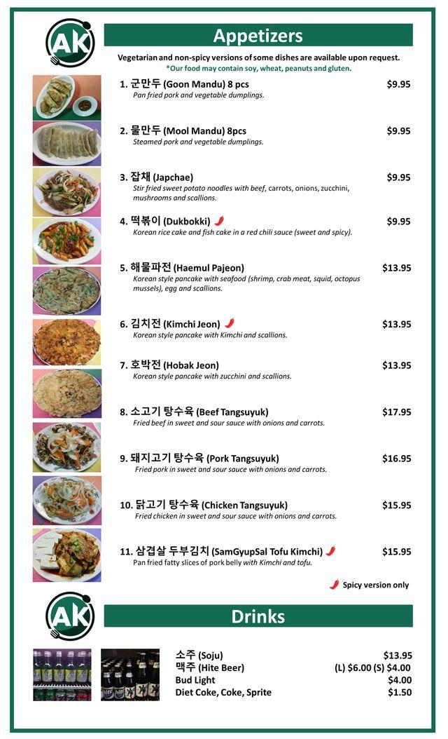 Asian Kitchen Appetizers Menu