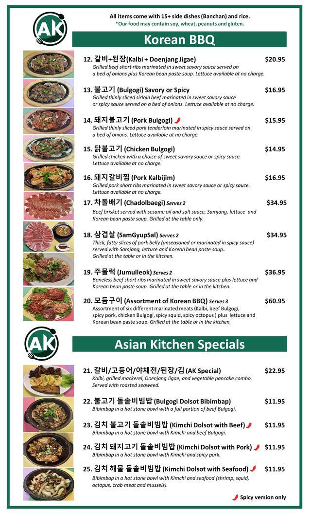 Asian Kitchen Korean BBQ & Specials Menu