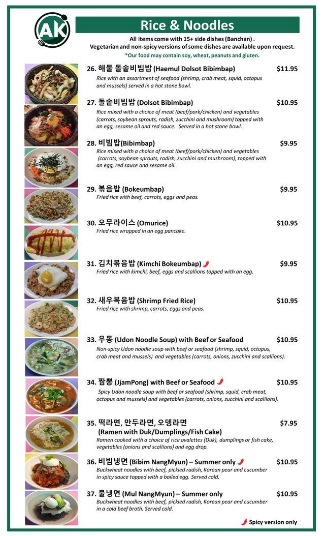 Asian Kitchen Rice & Noodles Menu