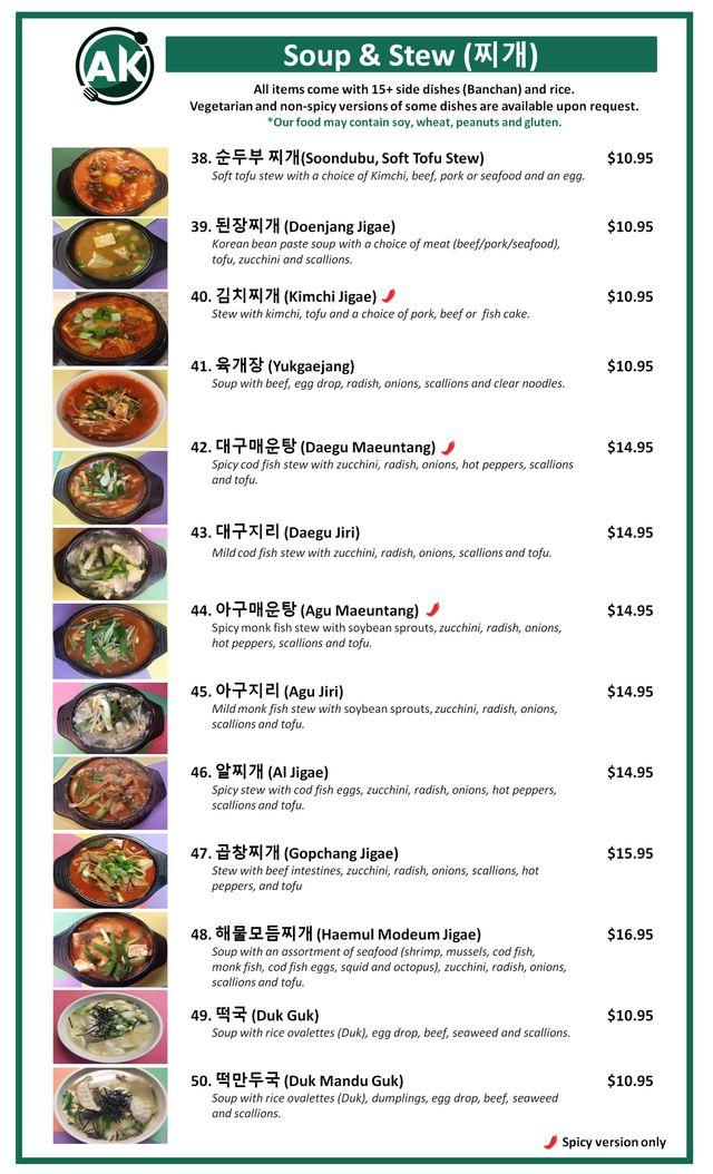 Asian Kitchen Soup & Stew Menu
