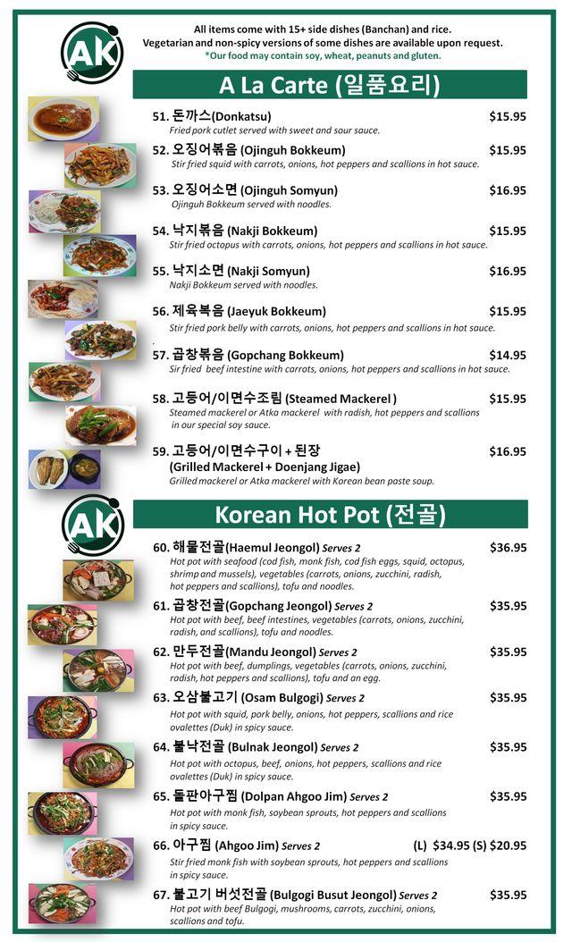 Asian Kitchen A La Carte & Hot Pot Menu