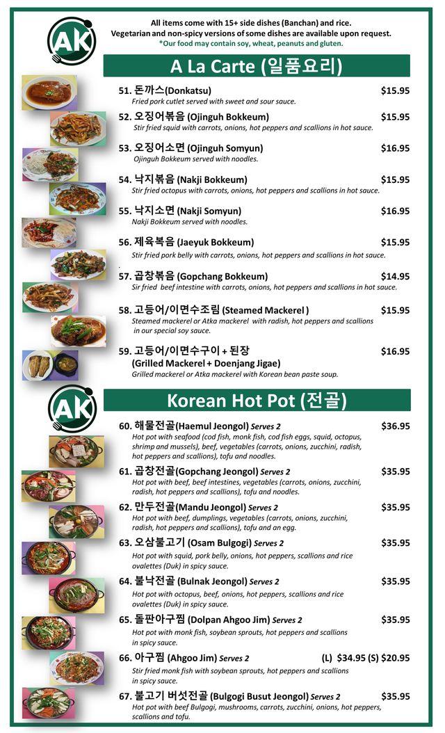 Asian kitchen a la carte and hot pot for Asian kitchen korean cuisine st louis
