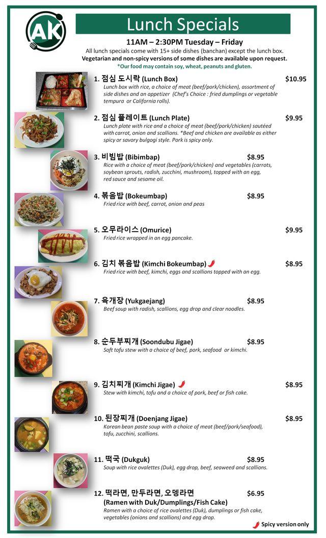 Asian Kitchen Lunch Specials Menu