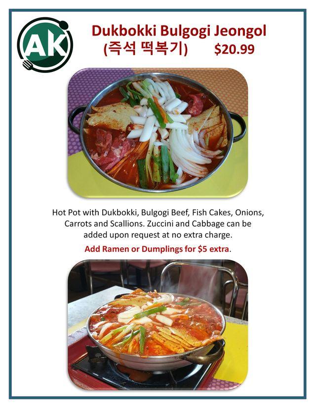 Asian Kitchen Dukbokki Bulgogi Jeongol