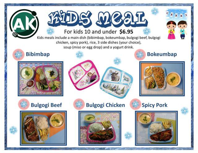 Asian Kitchen Kids Menu