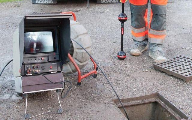 videoispezione con registrazione