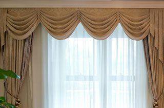 Curtain measurement