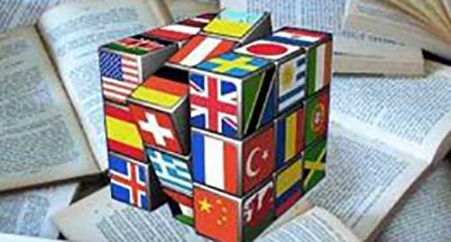 Cubo di Rubik con le bandiere dei vari  Stati al mondo