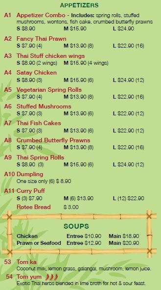 thai food appetizers
