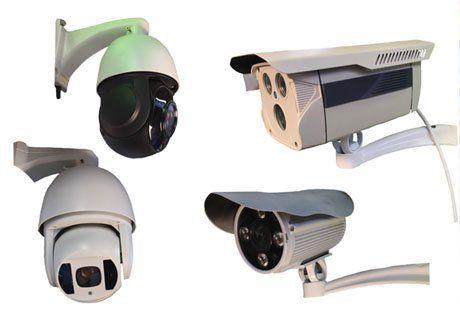 Quattro modelli di telecamere di sicurezza
