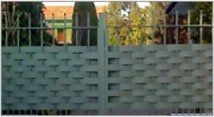 carpenteria metallica