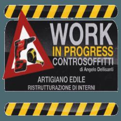 Work In Progress Controsoffitti – Logo
