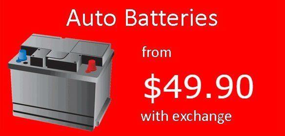 Auto batteris Price,