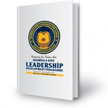Leadership Programme