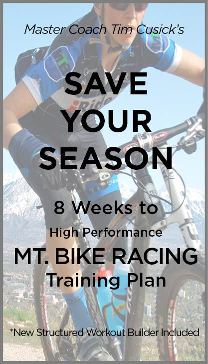 Save Your Season mountain bike cycling training plans