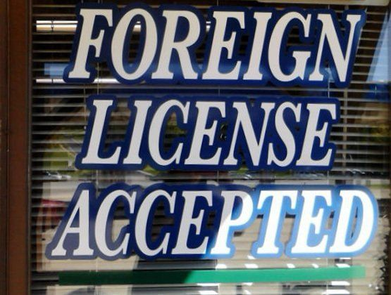 Foreign license accepted