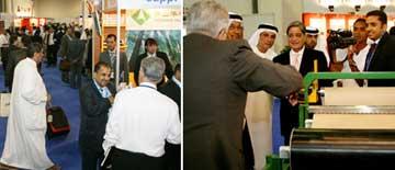Paper Arabia: 製紙、紙製品の展示会