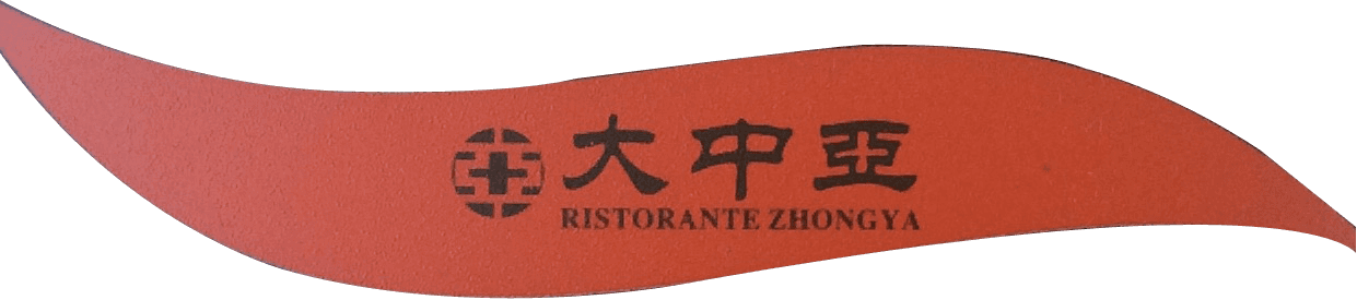 RISTORANTE CINESE ZHONG YA logo