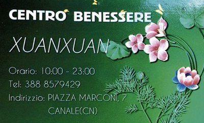 CENTRO BENESSERE XUANXUAN-logo