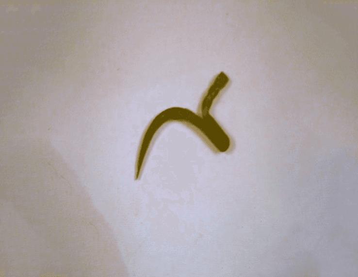 Crescent combination tool