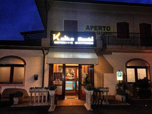 esterno del ristorante KAIKA SUSHI RISTORANTE GIAPPONESE