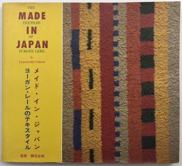 Fetish rubber bondage vacbed japan