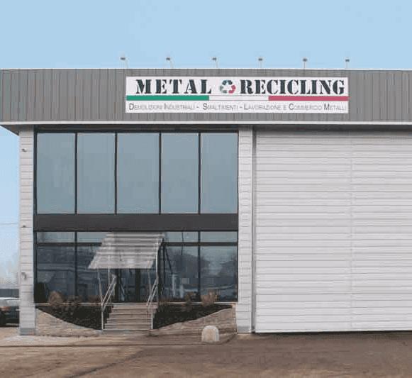 Ingresso principale dell'azienda, METAL RECICLING, Moncalieri (TO)