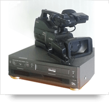 Used Video Equipment Long Island NY