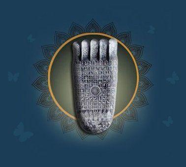 Divine footprint