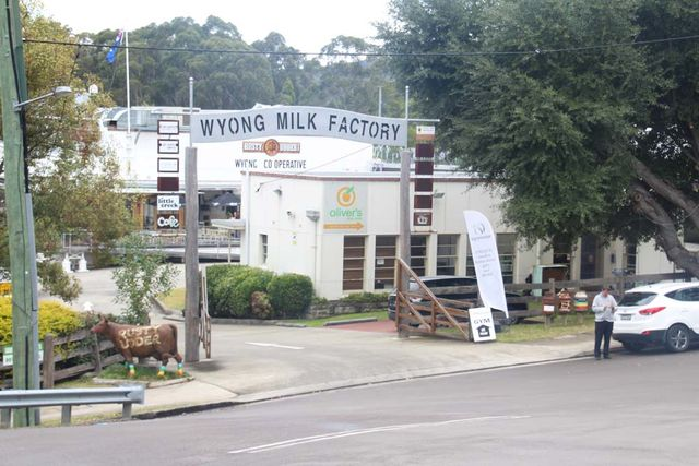 milk factory sign