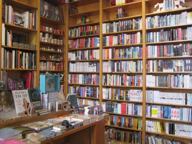 Sala interna di una libreria