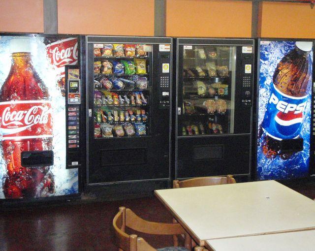 Vending Machines Salisbury, NC