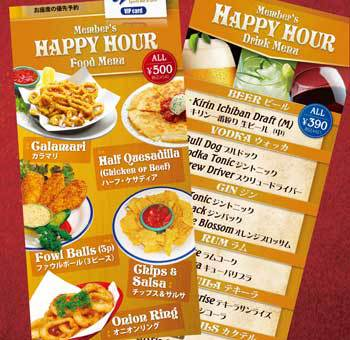 Members Happy Hour Menu