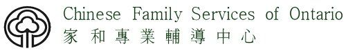 Chinese Family Services of Ontario logo